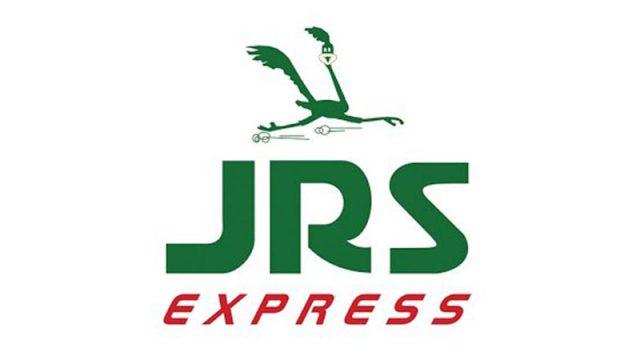 JRS Express Boracay